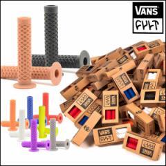 Cult×Vans カルト バンズ グリップ フランジ付 ハンドル CULT VANS Waffle Flange Grip