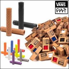 vans/cult カルト バンズ グリップ ハンドル ピストバイク CULT VANS waffle grip
