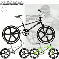 "BMX KUWAHARA クワハラ ""Exhibitionism"" 3色バリ オールドBMX ET 自転車 20インチ"