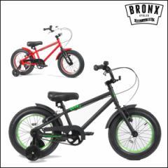 """ファットバイク FATBIKE """"BRONX 3.0"""" ブロンクス 16インチ キッズバイク 2色バリ 自転車"""