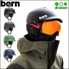 bern ヘルメット WATTS ワッツ JAPANFIT オールシーズン 自転車 スノーボード スキー スケートボード メンズ バーン安心の正規販売店