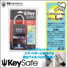 FAR KING ファーキング キーBOX KEY Safe セキュ...