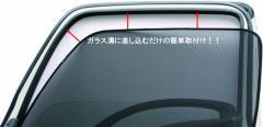 季節限定【エコネット 215】レンジャープロ.NEWプ...