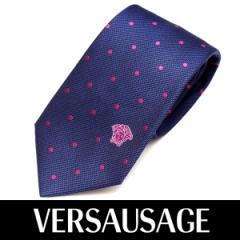 VERSACE ヴェルサーチ ネクタイ 新柄 メンズ 紳士 (34) 定価18360円 1139-0001