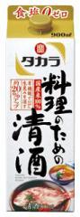 12本まで送料1本分!(北海道、沖縄と周辺離島は除く。佐川急便指定)「料理のための清酒 900MLパック」宝酒造(株)