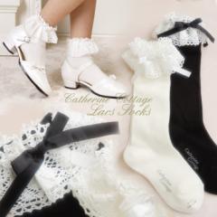 【送料無料】日本製トーションレース子供用ソックス 靴下 ハイソックス ショートソックス 女の子 七五三 受験 結婚式 T003