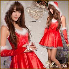 [即納] サンタ コスプレ コス コスチューム サンタ衣装 セクシー sexy 定番 ワンピース クリスマス ドレス サンタクロース 個性派 赤 大