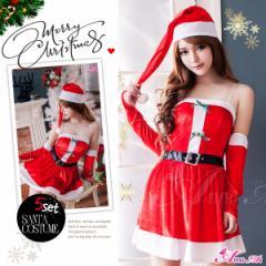 [即納] サンタ コスプレ サンタコス コスチューム 衣装 セクシー サンタコスチューム クリスマス サンタクロース 赤 大人