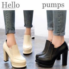 パンプス12cmハイヒールで脚長美脚パンプス♪シューズ/靴/パーティー/二次会/ブーティー/レディース