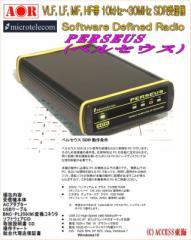 【送料無料】 AOR PERSEUS ぺルセウス VLF, LF, MF, HF帯 10kHz〜30MHz帯SDR ソフトウェア受信機