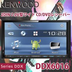 【送料無料】CD/DVDレシーバー DVDデッキ KENWOOD ケンウッド DDX6016 7.0V型ワイドモニター iPod iPhone対応