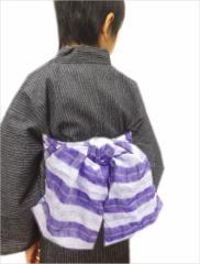 キッズ男の子浴衣&着物に 簡単ふわっふわ兵児帯紫ライン