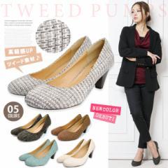 女性らしく上品に決まる★『Richに彩る♪ツイードアーモンドトゥローヒールパンプス!』 かわいい ブラック 靴フォーマル