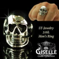指輪 メンズ ST-JEWELRY[無垢 316L] ビッグスカル メンズリング [15〜25号サイズ]【メール便限定】【送料無料】