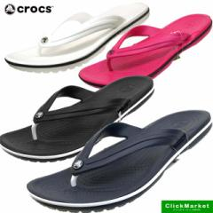 クロックス crocs crocband frip 11033 クロック...