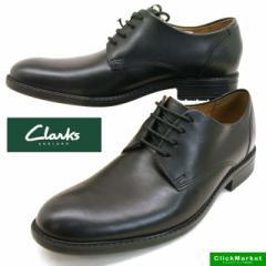 [送料無料]クラークス Clarks Truxton Plain 26121997 黒 トラクストン プレーン ビジネスシューズ 天然皮革 メンズ