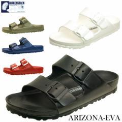 [送料無料]ビルケンシュトック BIRKENSTOCK Classic Arizona EVA アリゾナ サンダル レディース 129423/129443/129433/129453