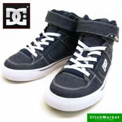 [送料無料]ディーシー DC Shoes SPARTAN HIGE TX SE EV 171015 NVY 紺 スパルタン ハイ キッズ