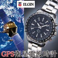 送料無料 エルジン ELGIN GPS衛星電波時計 メンズ GPS2000S-B