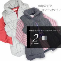 中綿ボリュームネックシャーリングベスト [キッズ/子供服] (n35) [メール便不可] 109245 アウトレット
