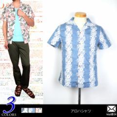 アロハシャツ [メンズ] (m423) [メール便OK] 104275