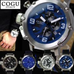 [新色入荷]腕時計 メンズ COGU コグ クロノグラフ デイト付き 本革ベルト  レザーベルト メンズ 腕時計 ITALY イタリア C61【送料無料】