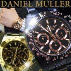 腕時計 メンズ DANIEL MULLER ダニエルミューラー クロノグラフ メタルベルト ベルト調整具付【送料無料】