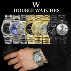 腕時計 メンズ レディース[2サイズ]DOUBLE WATCHES ダブルウォッチーズ 10気圧防水 ペアサイズ ベルト調整具付 【送料無料】