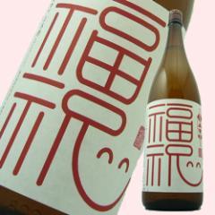 【ギフト】【送料無料】千葉県久留里の地酒 福祝 熨斗付きニコニコラベル純米酒1.8L