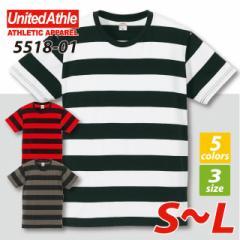 注目の的、大胆な太ボーダー☆5.0オンス ボールドボーダー半袖Tシャツ#5518-01 ユナイテッドアスレ UNITED ATHLE sst-c