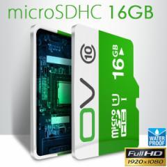 [送料無料][Class10]microSDカード16GBマイクロSDカードメモリーカードスマートフォンタブレット可愛いデザイン[納期:約2〜3週間]