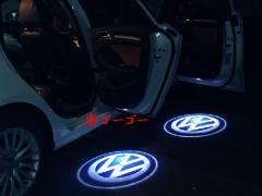 【送料無料】フォルクスワーゲン ドア ロゴ カーテシ ランプ VW