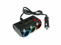 送料 300円 3連シガーソケット USB対応 車載 独立スイッチ