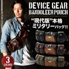 DEVICE GEARバンダリア5ポケバッグ「DWH」(デバイスギア/ボディバッグ/メンズ/本革/ヴィンテージ/ワックスコーティング/手榴弾)
