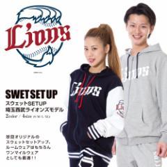 スウェットSET UP【埼玉西武ライオンズモデル】『グレー』