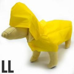aile アイル 愛犬 簡易レインコート わんタイムレインコート 【S】【M】【L】【LL】★☆♪