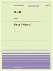 【配送方法選択可!】PPP(64) ・長い間/Kiroro ・Best Friend/Kiroro【z8】