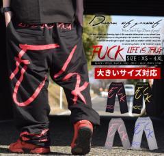 スウェットパンツ メンズ B系 ストリート系 ファッション 大きいサイズ / BIG-FUCKプリント DOP
