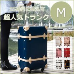 スーツケース M サイズ トランクケース 一年間保証 送料無料 TSAロック搭載 超軽量  中型