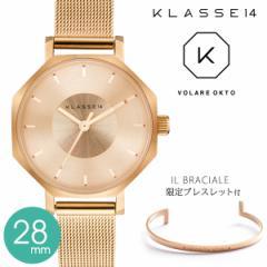 2年保証 KLASSE14 クラス14 クラッセ OK17RG002S 腕時計 OKTO 28mm IL BRACIALE ブレスレット付き VOLARE メッシュベルト