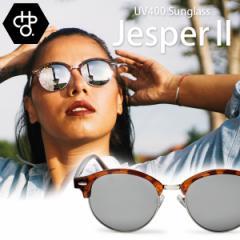 CHPO サングラス Jesper2 16131ID 偏光サングラス 偏光レンズ 偏光グラス  レディース メンズ 人気 サングラス UV400  紫外線カット