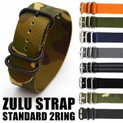 腕時計ベルト 替えベルト 替えバンド HDT ZULU ズール バリスティック・ナイロン スタンダード2リング 24mm 【メール便OK】