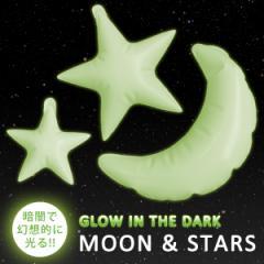 GLOW IN THE DARK 蓄光インフレータブル MOON&STARS INFLATABLE インテリア 宇宙 星 月 プラネット オブジェ GTO-1M2S