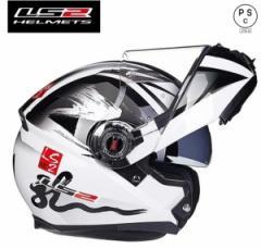 システムヘルメット フリップアップヘルメット バイクヘルメット PSC規格品  フルフェイスヘルメット ダブルシールド LS2-370