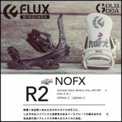 送料無料 スノーボード ビンディング BINDING16-17モデル FLUX R2 NOFX フラックス