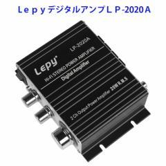 Lepy デジタルアンプ LP-2020A ブラック 12V3Aアダプター付属 LP-2020A