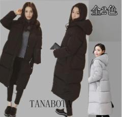 【今だけ激安特価! 】どんな服装にも合わせやすい  コート防寒厚手 ロング 大きいサイズ アウター 秋 冬 防寒 雪 帽子