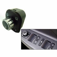 VW・フォルクスワーゲン/ゴルフ・ジェッタ等用/パサートCCタイプ・ドアミラースイッチ
