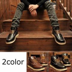 ブーツ メンズ ワークブーツ 靴 シューズ カジュアル カジュアルシューズ メンズファッション ハイカット ショート 紳士靴