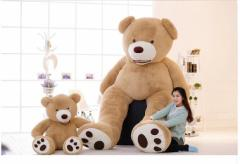 クマ ぬいぐるみ 特大 可愛い動物 アメリア コストコ お祝い プレゼント ぬいぐるみ 特大 くま/テディベア 可愛い熊 動物 200cm